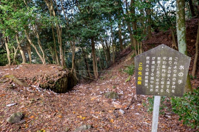 minokaneyama-19_9146