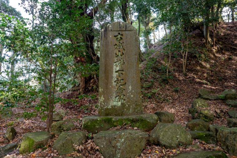 minokaneyama-21_9149