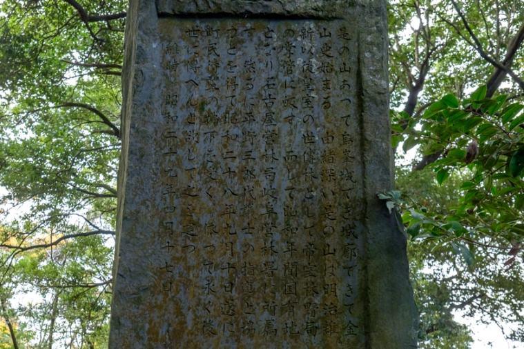 minokaneyama-22_9150