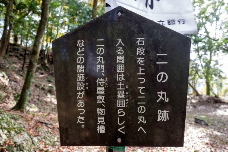 minokaneyama-26_9155