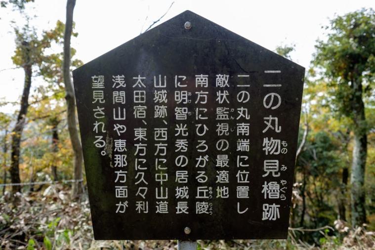 minokaneyama-29_9157