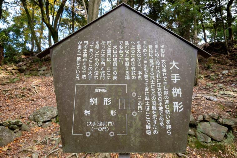 minokaneyama-35_9165