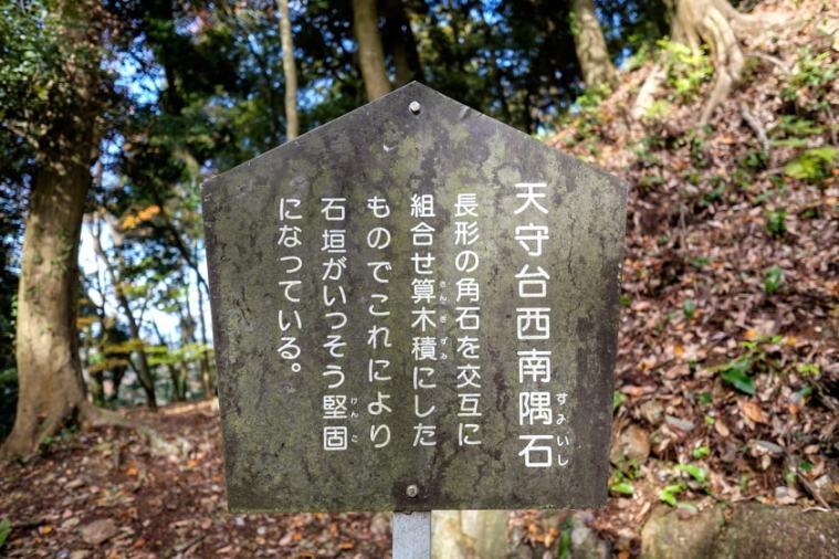 minokaneyama-52_9188