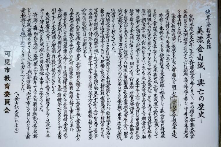 minokaneyama-59_9208