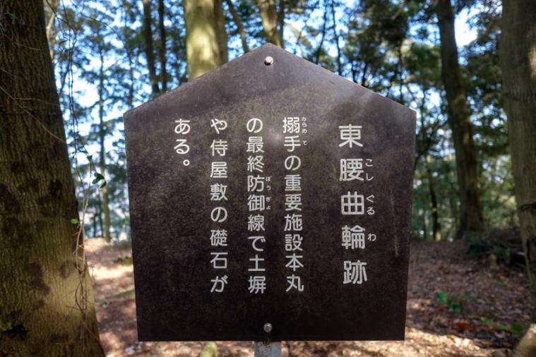 minokaneyama-82_9232