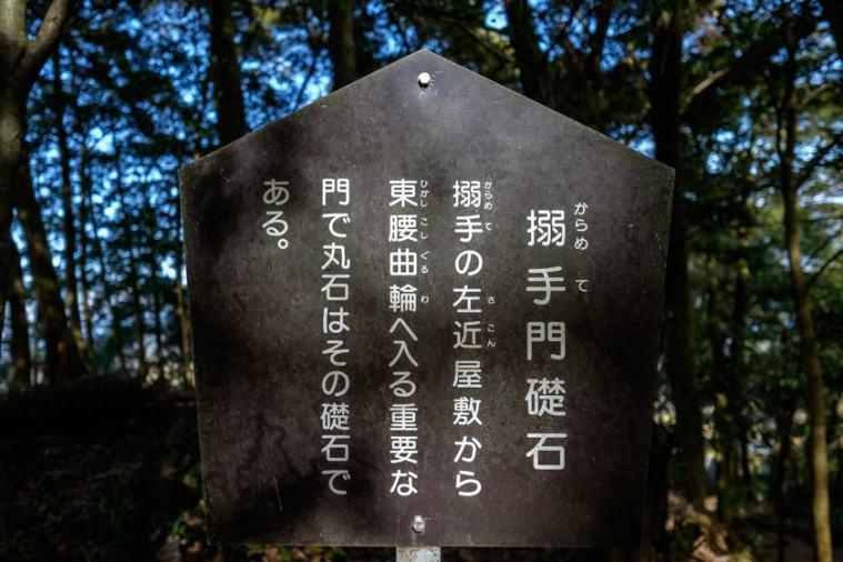 minokaneyama-85_9234