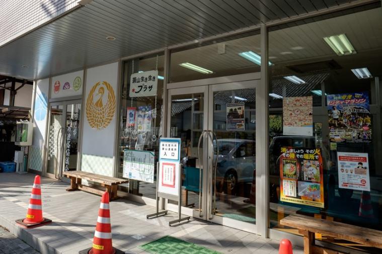 minokaneyama-98_9257