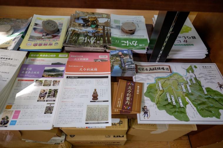 minokaneyama-99_9256