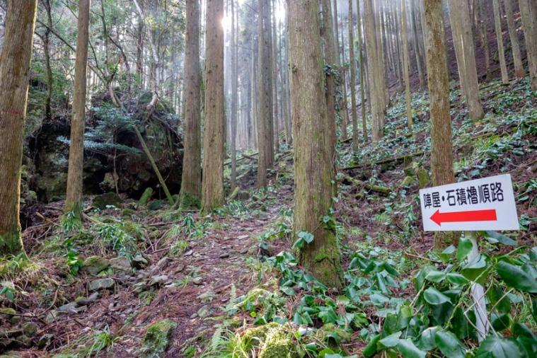 nagaiwajo-112_3733