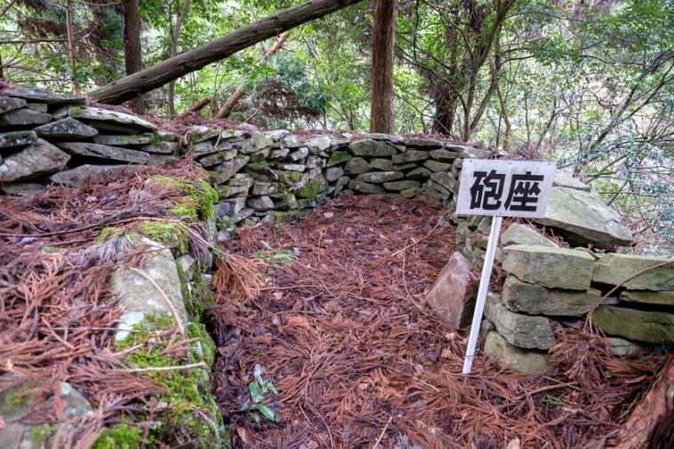 nagaiwajo-119_3744
