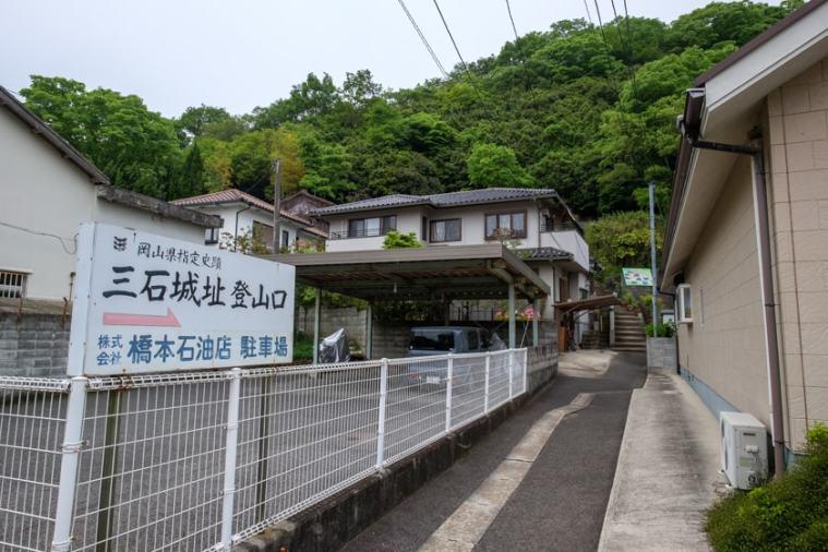 mitsuishi_00_5223