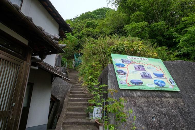 mitsuishi_01_5221