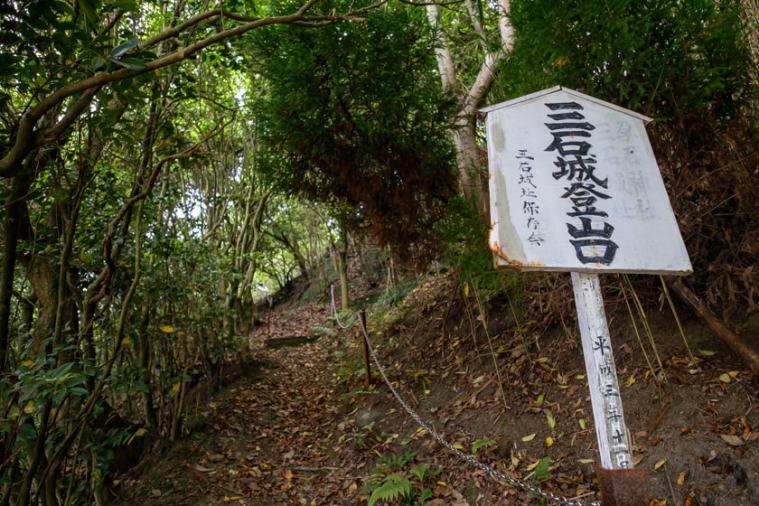 mitsuishi_05_5217