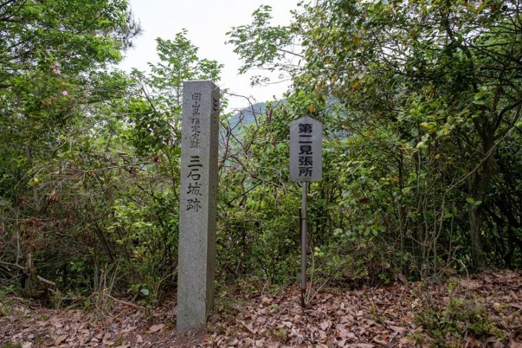 mitsuishi_08_5070