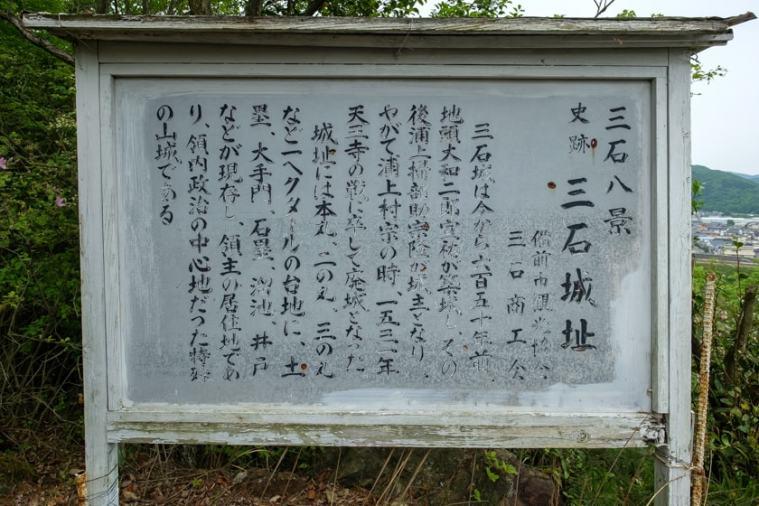 mitsuishi_10_5071
