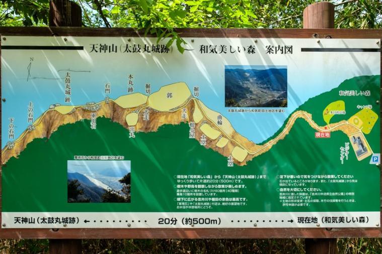 tenjin-yama-jo_05_5269