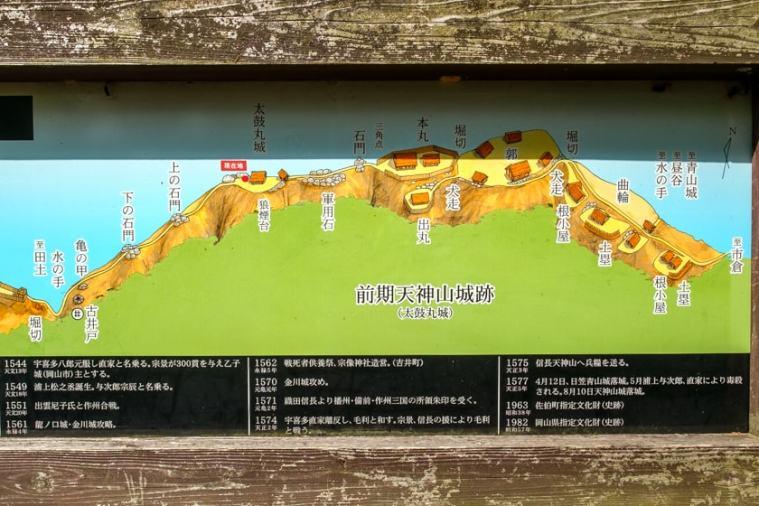 tenjin-yama-jo_21_5308