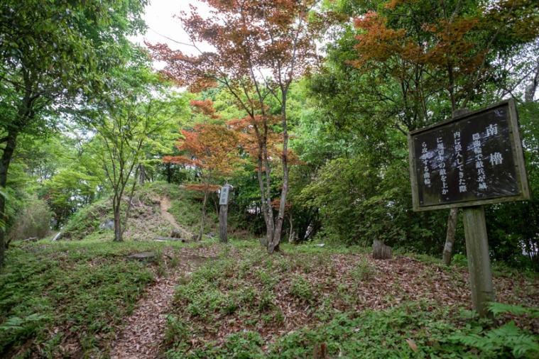 tenjin-yama-jo_44_5343