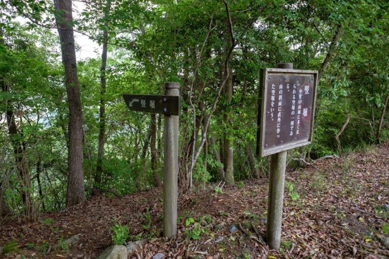 tenjin-yama-jo_49_5439