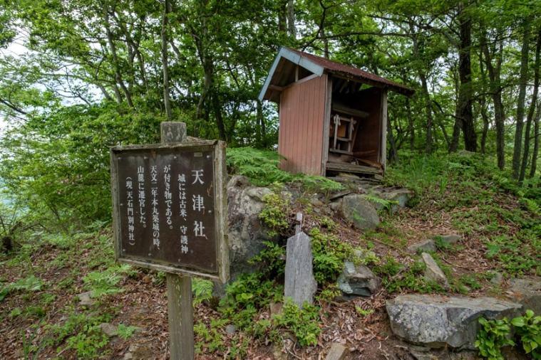 tenjin-yama-jo_58_5365