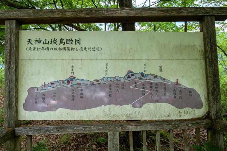 tenjin-yama-jo_60_5367
