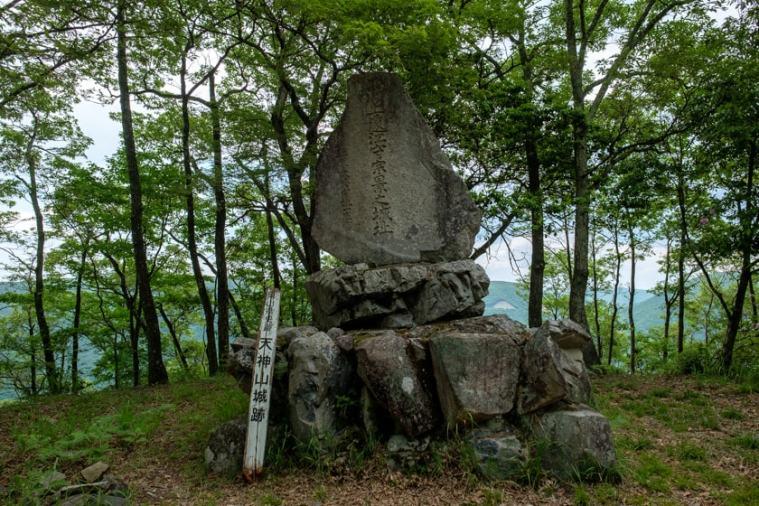 tenjin-yama-jo_61_5368