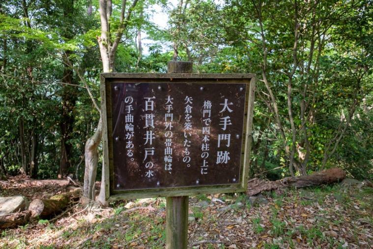tenjin-yama-jo_78_5401