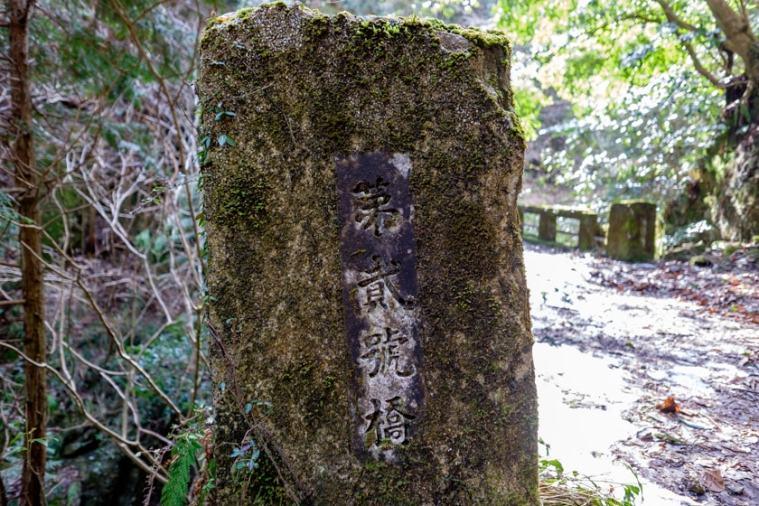 tsubokasayama_05_5015