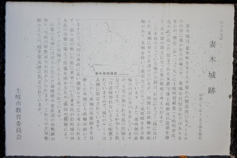 tsumagi_9518
