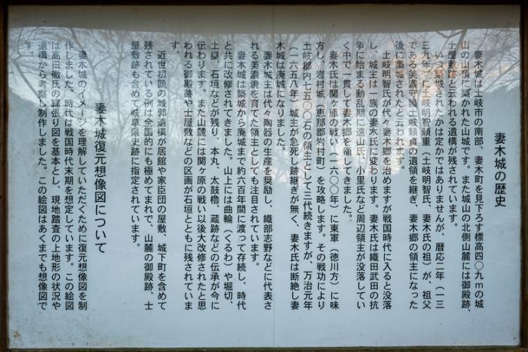 tsumagi_9589