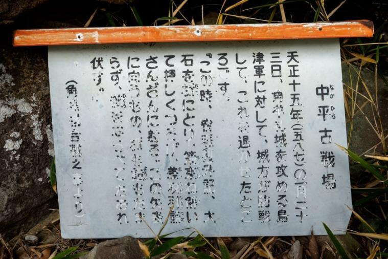 tsunomure_04_1994
