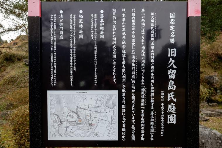 kurushima-jinya_04_2007