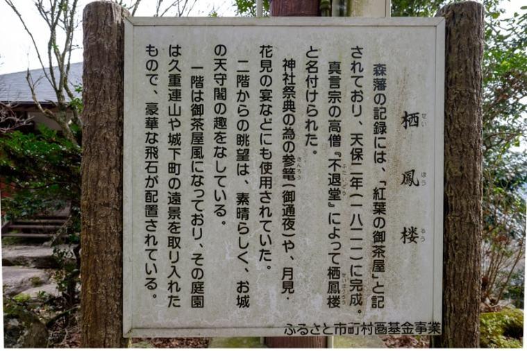 kurushima-jinya_31_2062