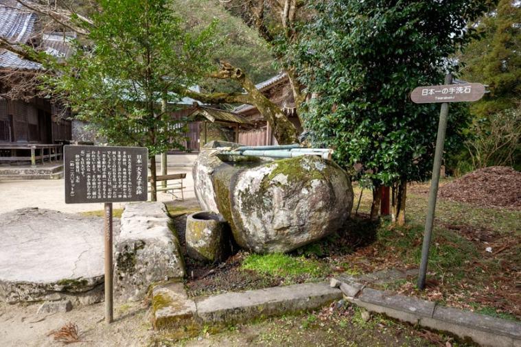 kurushima-jinya_38_2065