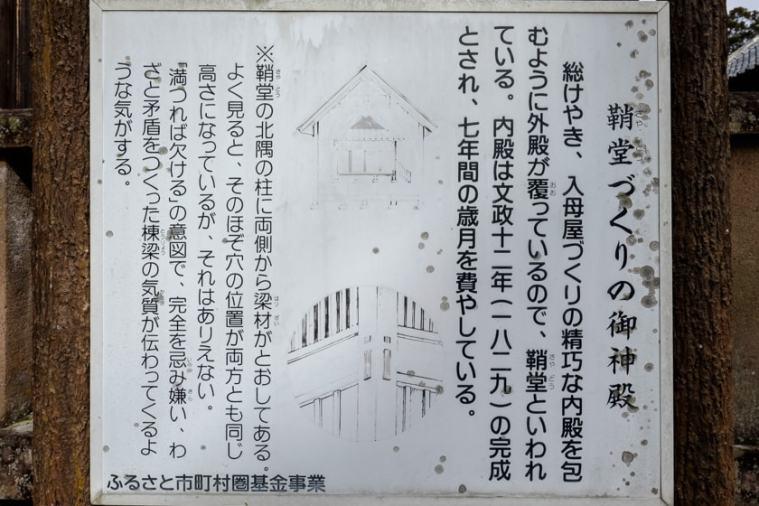 kurushima-jinya_46_2074