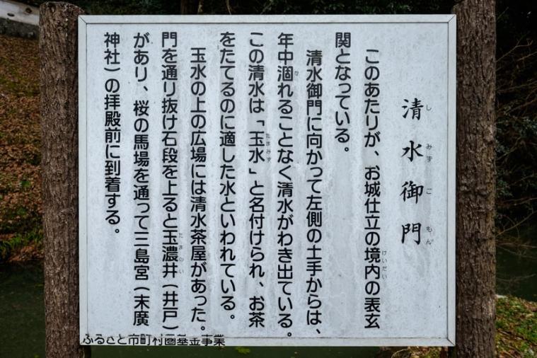 kurushima-jinya_74_2127