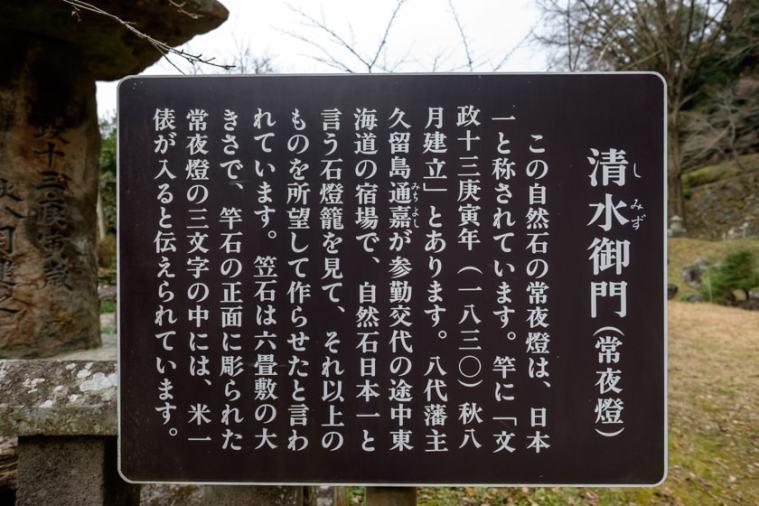 kurushima-jinya_76_2135