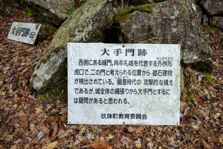 tsunomure_56_1912