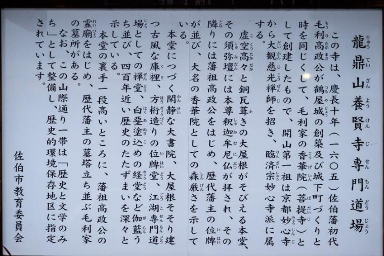 saeki_10_2364