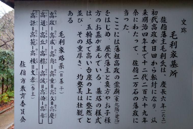 saeki_14_2370
