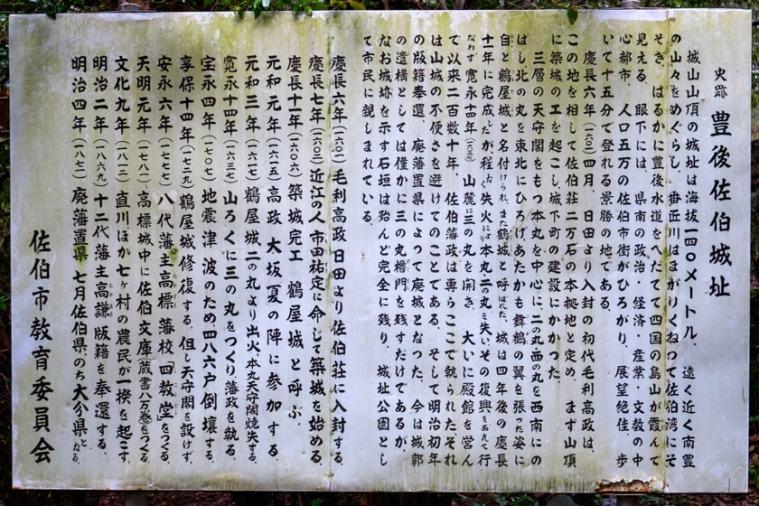 saeki_25_2401