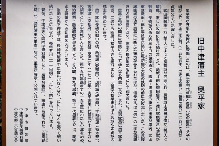 nakatsu-04_3372