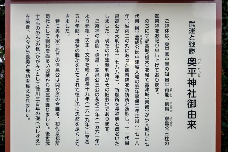 nakatsu-05_3373