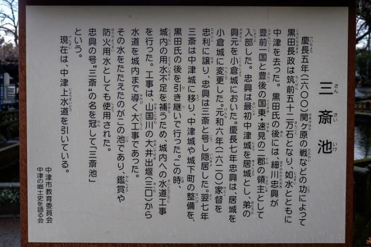 nakatsu-07_3362