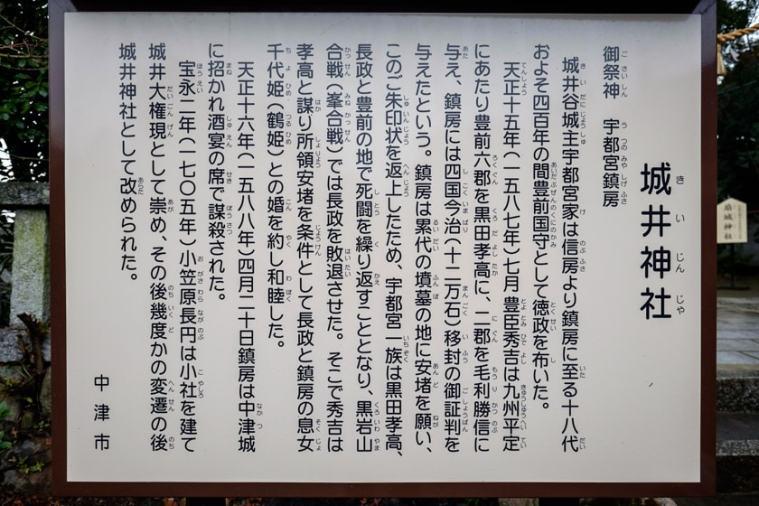 nakatsu-10_3378