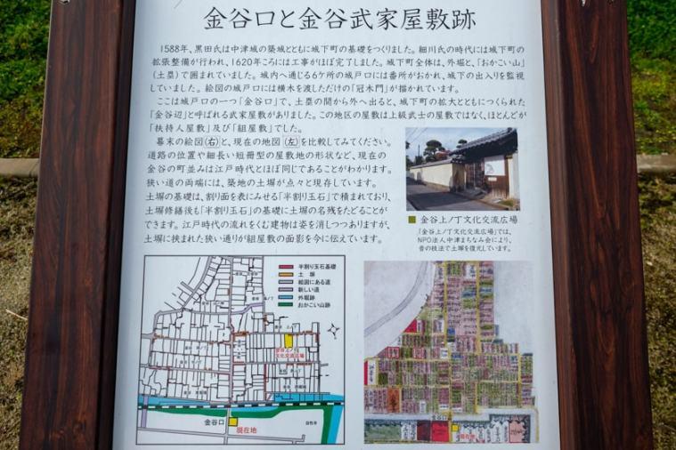 nakatsu-113_3342
