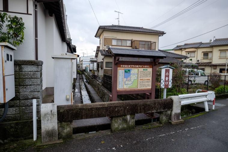 nakatsu-119a_3358