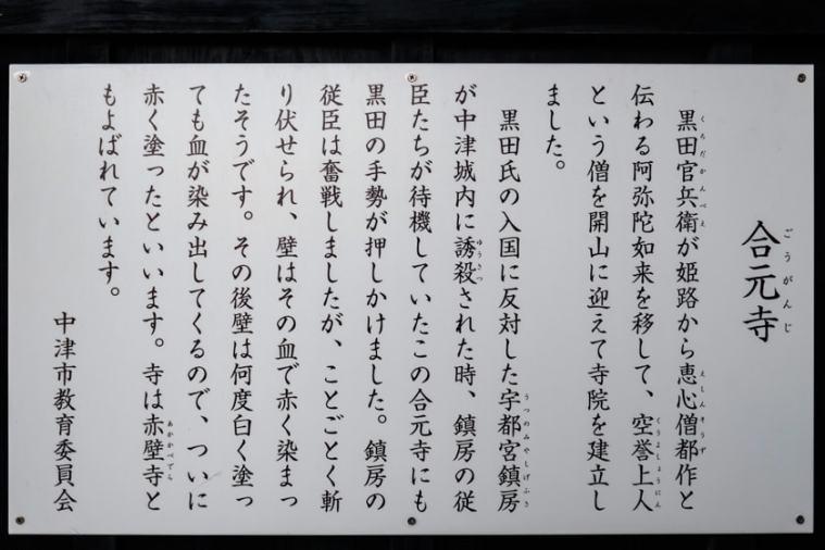 nakatsu-126a_3308