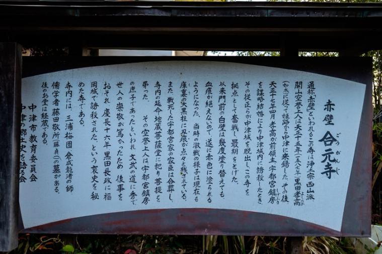 nakatsu-131_3310
