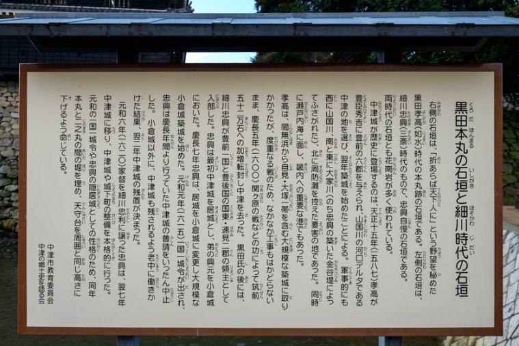 nakatsu-57_3478
